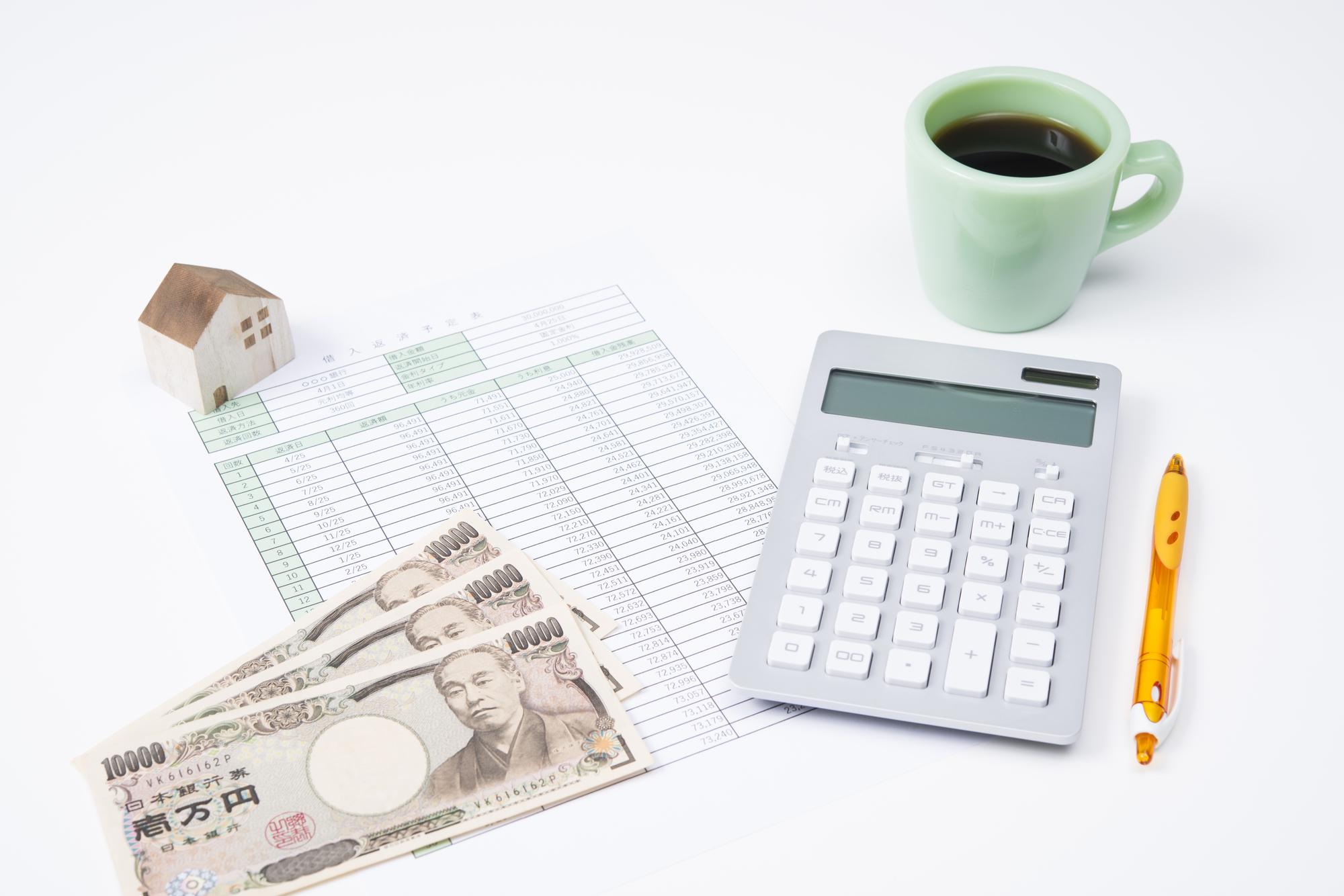 ローンを組むとき頭を悩ます「元利均等」と「元金均等」。どっちがお得?