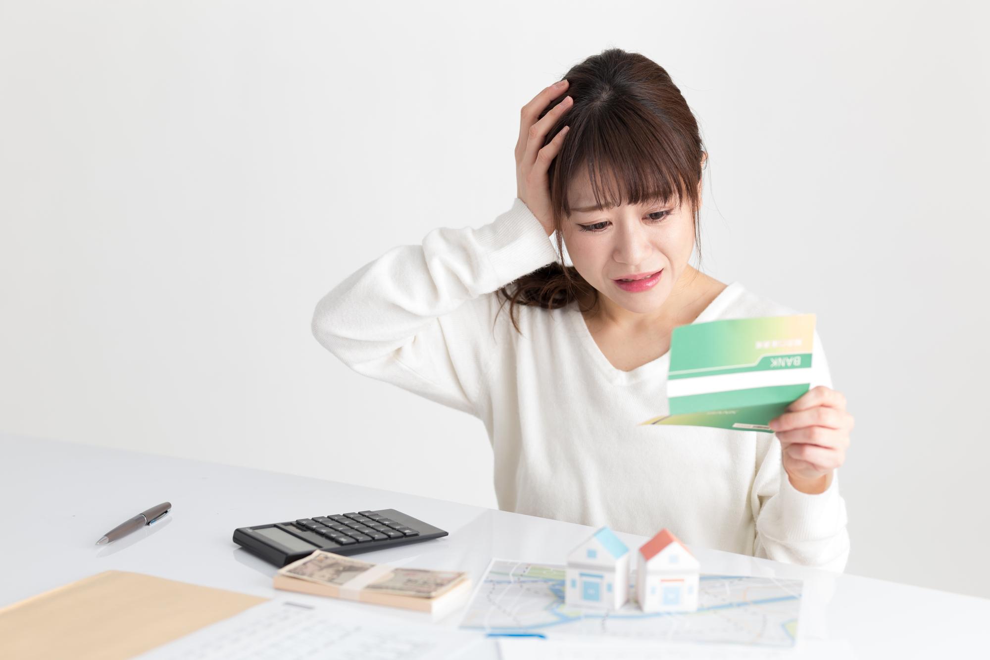 住宅ローンが返済困難になったらどうすれば良い?返済方法変更の流れ