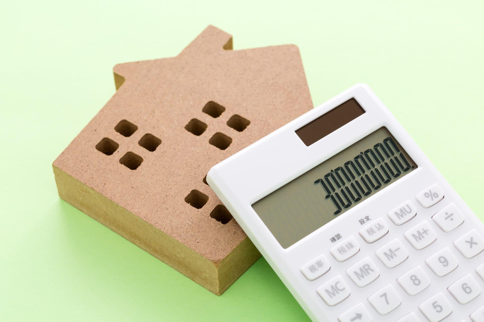 住宅ローンの借入可能額は?安定して返済を続けられる借入額の決め方