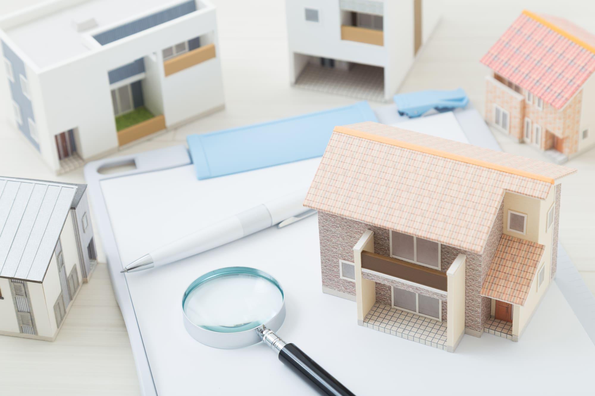 転職すると住宅ローンが組めなくなる?転職後に申し込む際の注意点