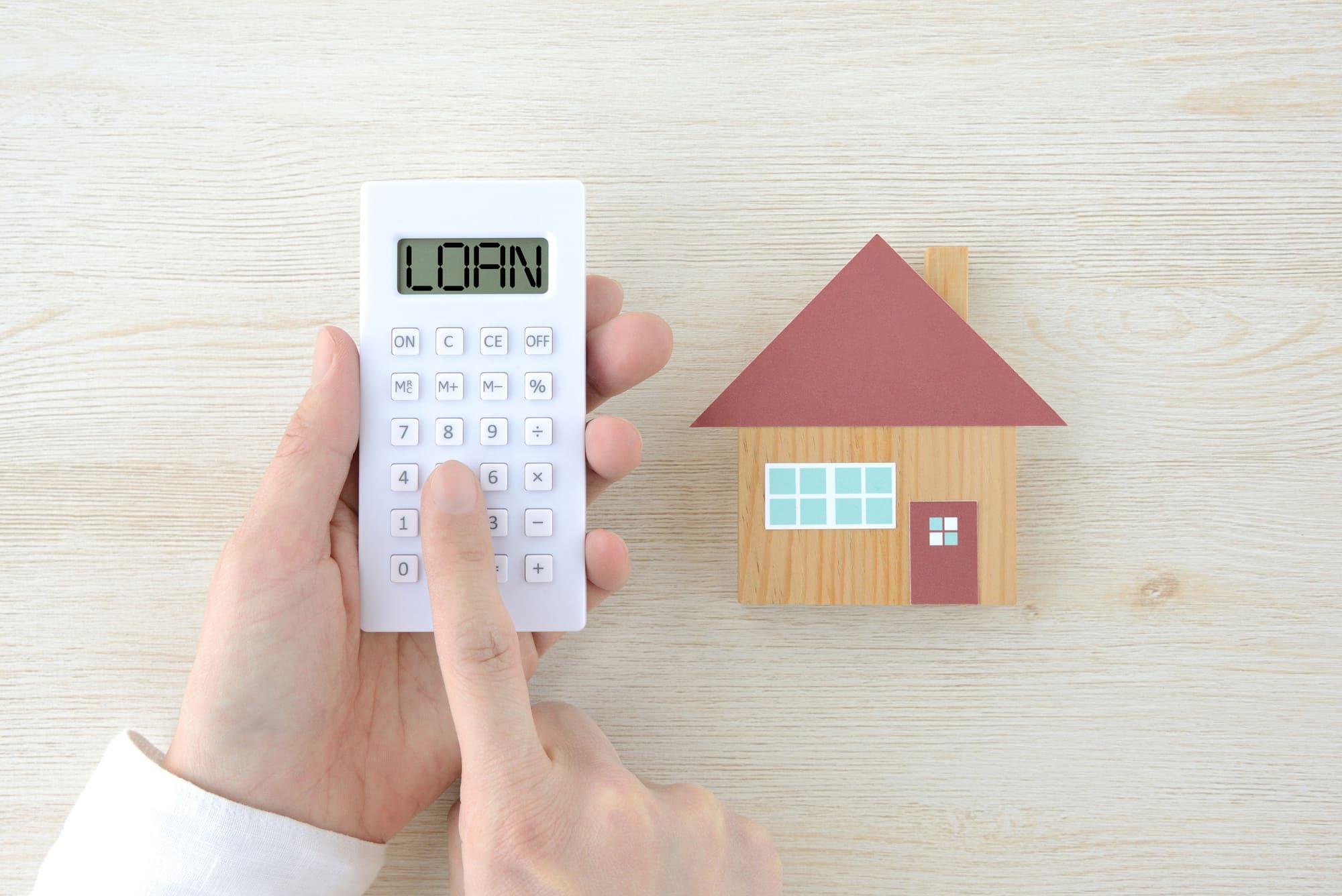 住宅ローンの月々の返済額の決め方│借入額シュミュレーション付き