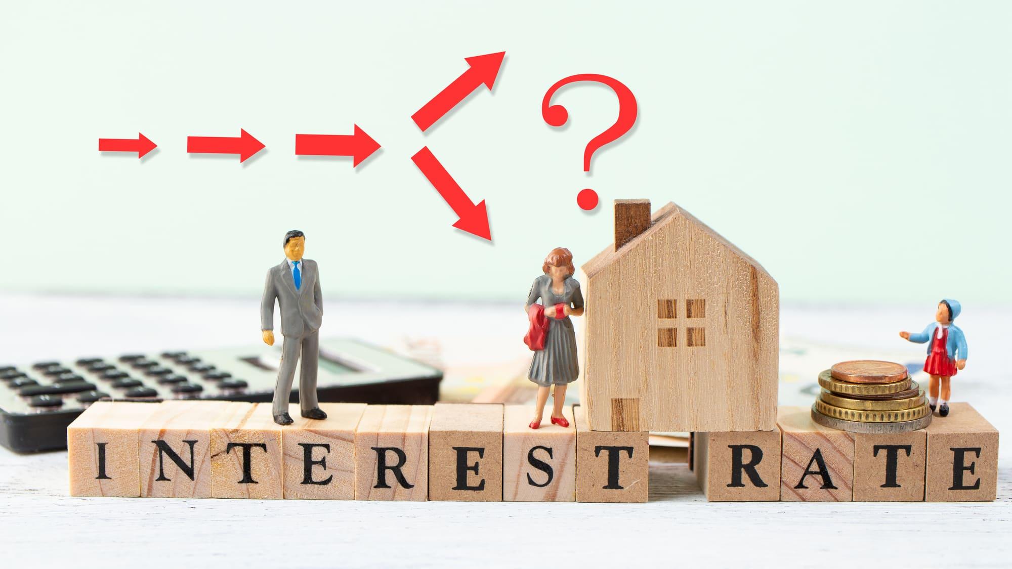 住宅ローンの金利が変動する要因は?将来の金利上昇に備える方法