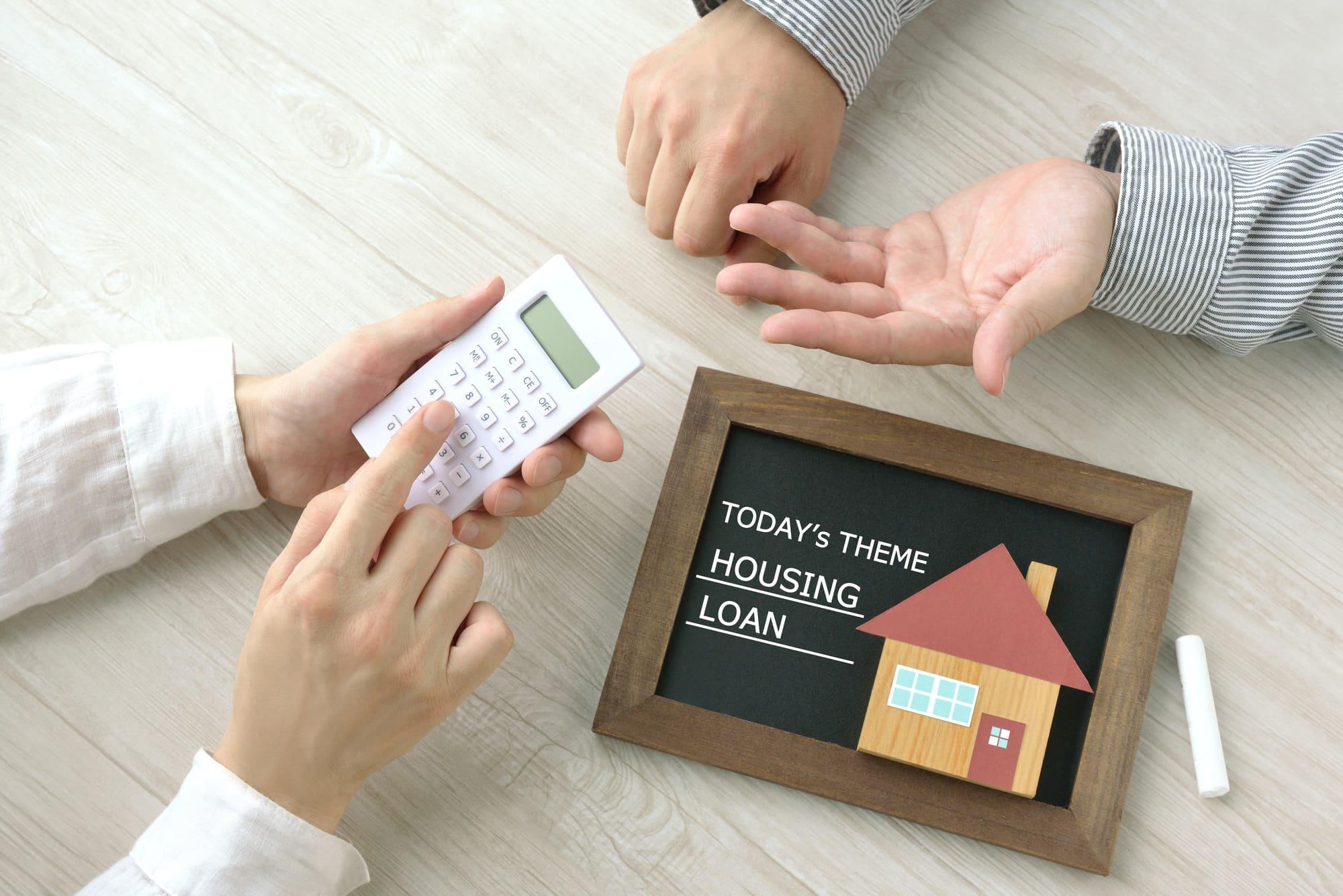 住宅ローン返済額の計算方法は?借入額別のシミュレーション付き